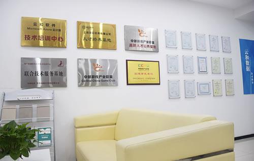 云和数据深圳中心接待区
