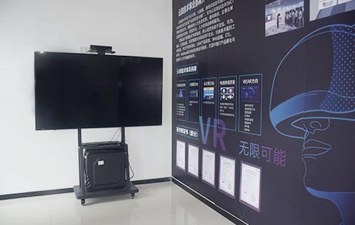云和数据深圳技术体验中心