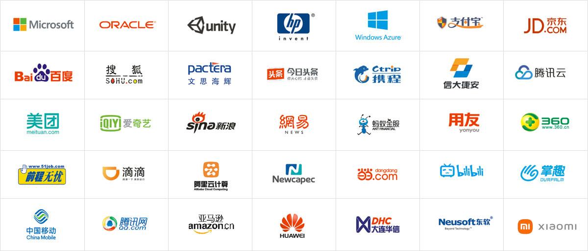 云和数据与华为达成企业人才定制合作
