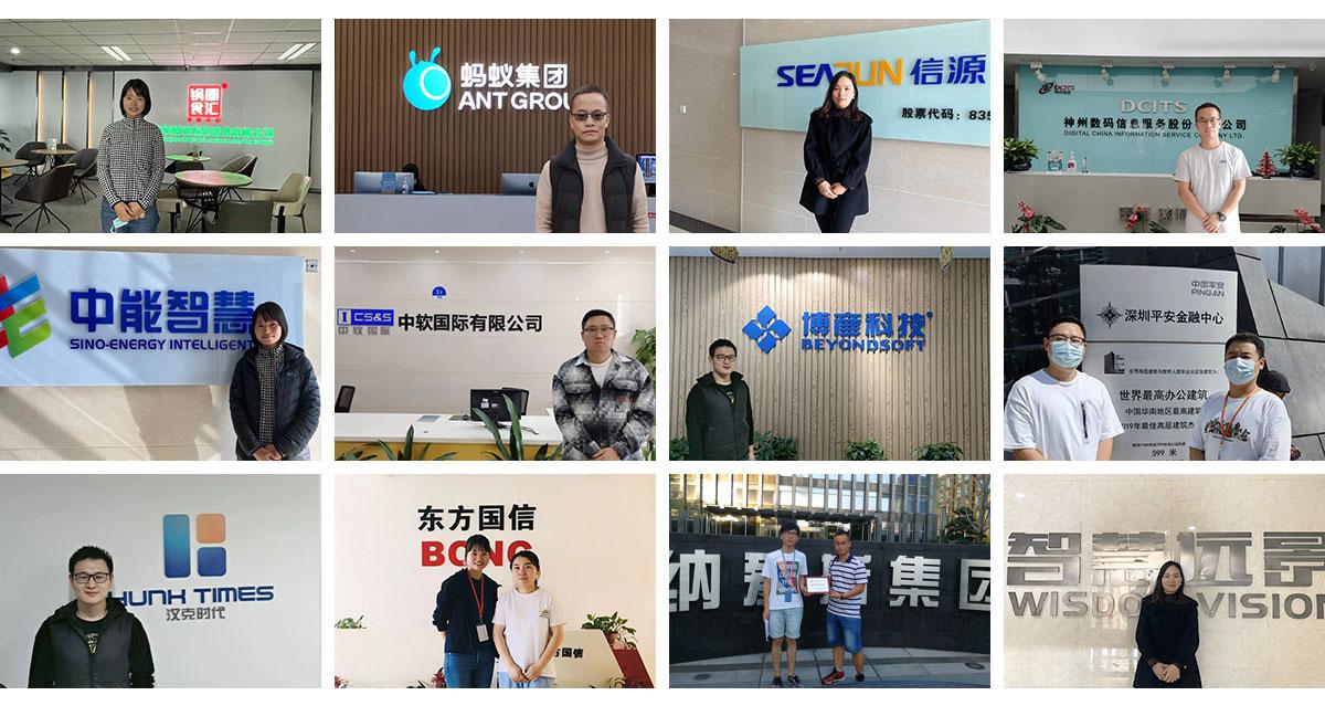 云和数据与中国搜索达成企业人才定制合作
