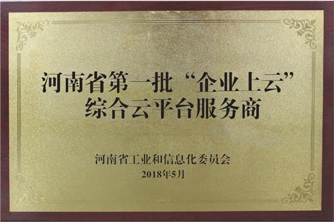腾讯云一级培训认证中心