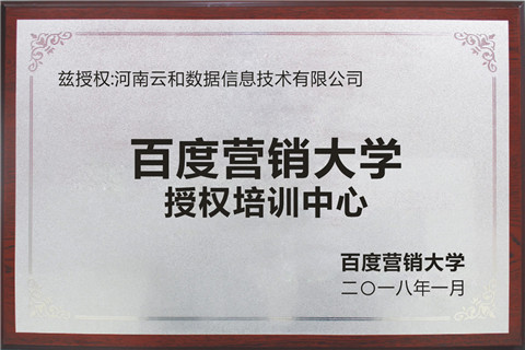 河南省高校毕业生省级就业见习单位