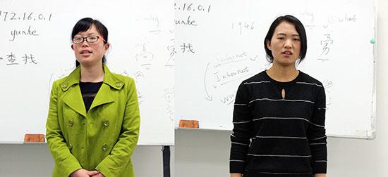 云和数据php1604期学员