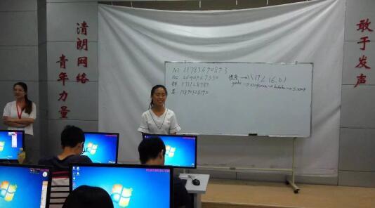 郑州ui设计培训-云和教育