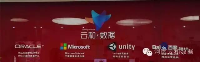前端开发工程师培训-河南云和数据信息技术有限公司