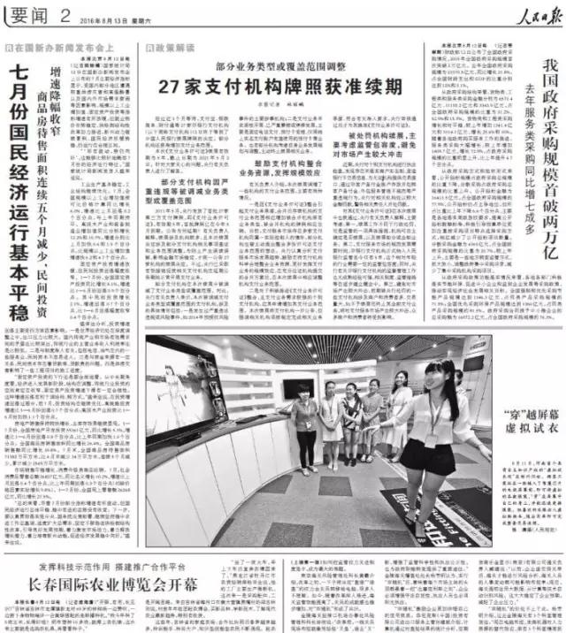 郑州vr培训-河南云和数据信息技术有限公司
