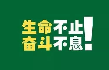 郑州web前端培训-河南云和数据信息技术有限公司