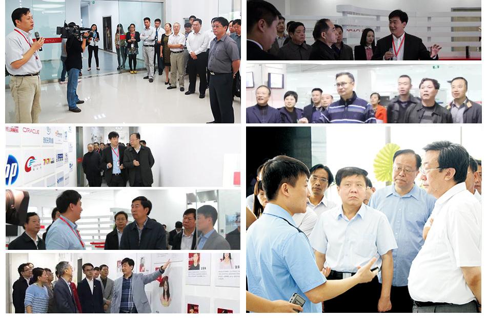 河南云和数据信息技术有限公司-领导参观