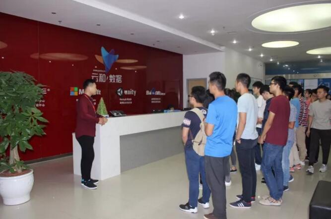 河南工业大学师生前往云和数据认知实践