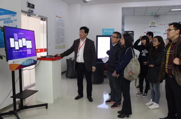 郑州市工业互联网调研组领导赴云和数据调研指导