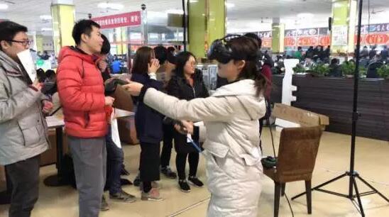 VR视觉体验进高校第三站—西安邮电大学 ——西安中心