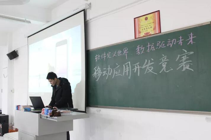 """河南经贸职业学院计算机工程学院举办第二届""""云和""""杯专业技能大赛项目展评选会"""