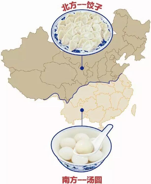 冬至吃饺子还是吃汤圆?为了公司发福利,同事们吵翻了!