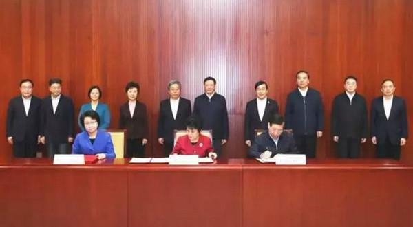 配图6 教育部等三方共建托管复旦大学上海医学院及其6家附属医院.jpg