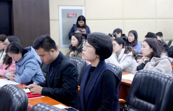 配图2 云和数据行政人资总监韩总出席活动.jpg