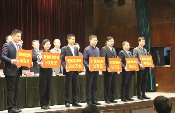 配图2 云和技术事业部总经理张总(右一)上台领奖.jpg