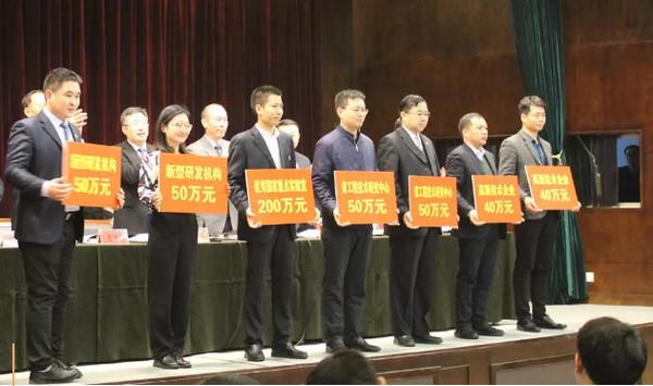 """配图5 云和数据荣获""""河南省2018年第一批高新技术企业""""称号.j<marquee id="""