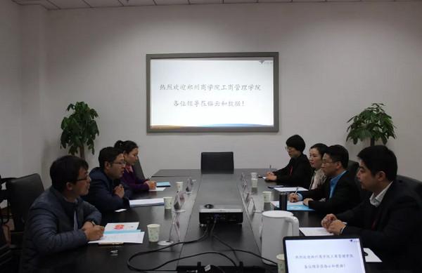 配图1 郑州商学院工商管理学院领导莅临云和betway娱乐参观考察.jpg