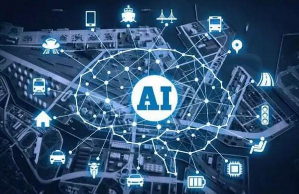 配图2 人工智能(AI)技术正在蓬勃发展.jpg
