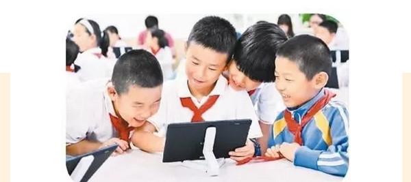 配图2 教育部:推动全国中小学教师提升信息技术应用能力.jpg
