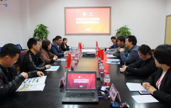 配图1 郑州科技学院和云和betway娱乐党建交流活动圆满结束.jpg