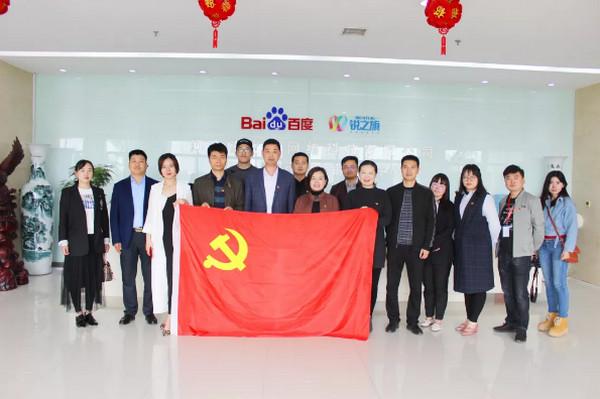 配图2 郑州科技学院和云和betway娱乐党建交流活动圆满结束.jpg