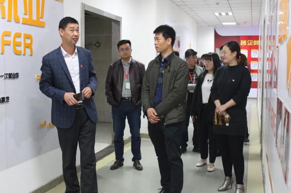 配图5 郑州科技学院和云和betway娱乐党建交流活动圆满结束.jpg