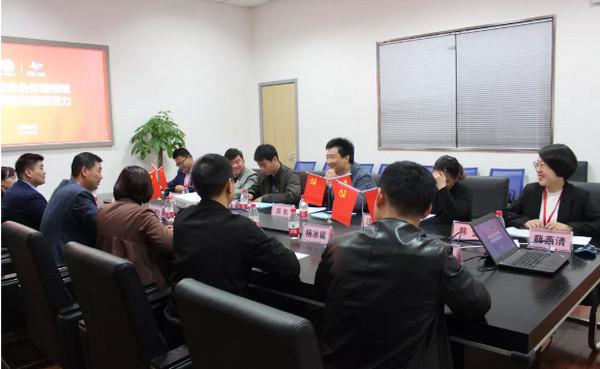 配图7 郑州科技学院和云和betway娱乐党建交流活动圆满结束.jpg