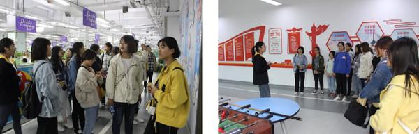 配图1 安阳师范学院师生一行来云和betway娱乐参观学习.jpg