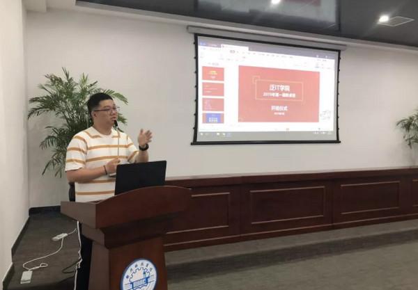 配图1 郑州科技学院与云和betway娱乐泛IT学院2019年第一届新卓班开班.jpg