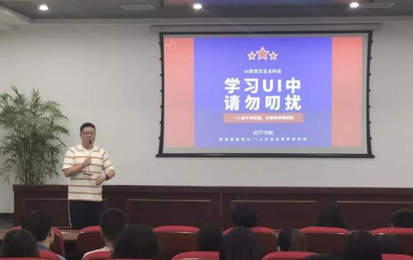 配图2 郑州科技学院与云和betway娱乐泛IT学院2019年第一届新卓班开班.jpg