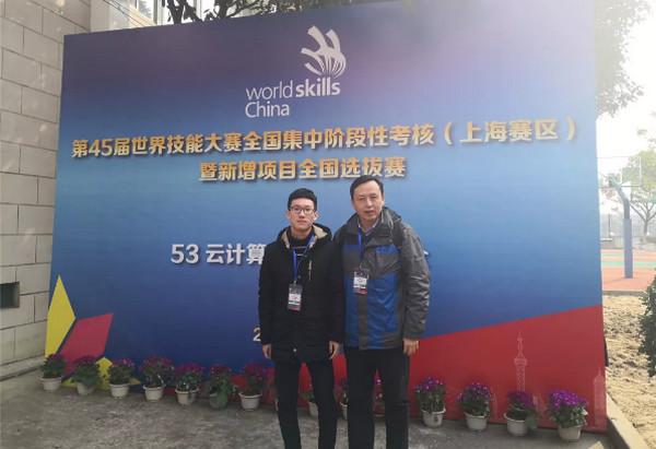 配图2 云和betway娱乐成为第46届世界技能大赛云计算项目郑州集训基地.jpg