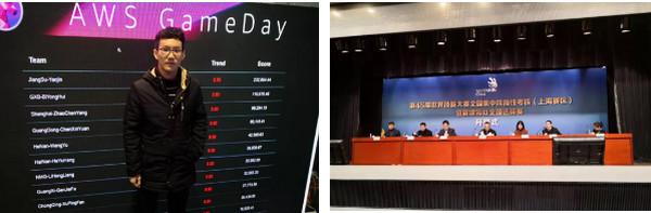 配图3 云和betway娱乐成为第46届世界技能大赛云计算项目郑州集训基地.jpg