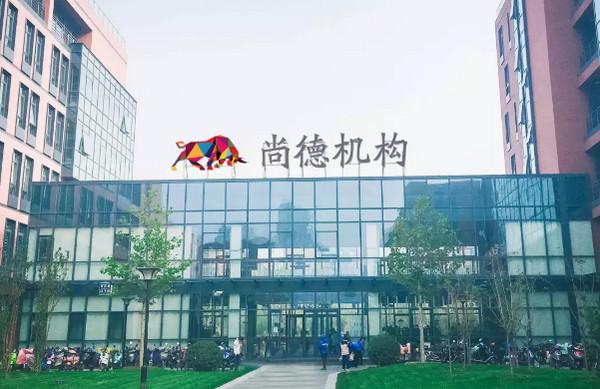 配图8 BrandZ 2019中国品牌价值百强揭晓.jpg