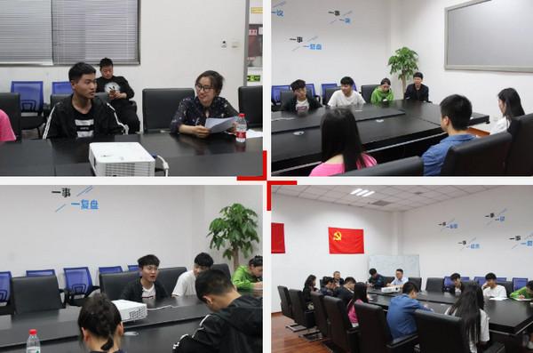 配图6 郑州理工职业学院领导莅临云和betway娱乐参观交流.jpg