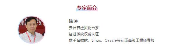 配图2 第46届世界技能大赛云计算项目郑州代表队选拔赛宣讲走进郑州科技学院.jpg
