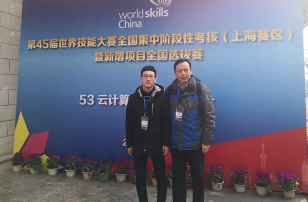 配图3 第46届世界技能大赛云计算项目郑州代表队选拔赛宣讲走进郑州科技学院.jpg