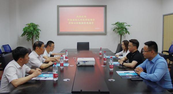 配图7 河南省幼儿师范学校杨校长一行莅临云和betway娱乐参观考察.jpg