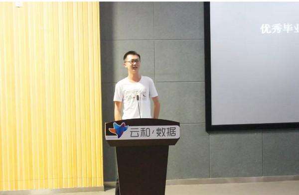 配图7 云和betway娱乐JAVA培训班项目发布会暨毕业典礼.jpg