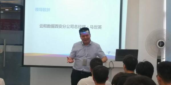 配图2 云和betway娱乐西安中心开班典礼.jpg