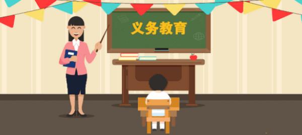 配图3 一周教育行业大事件回顾.jpg