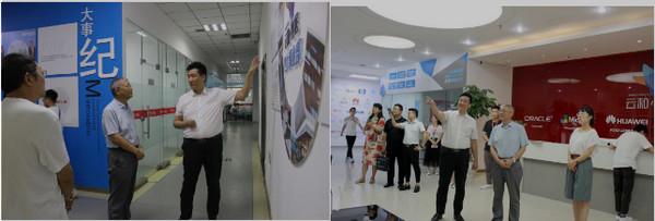 配图1 河南省外贸学校领导莅临云和betway娱乐参观考察.jpg
