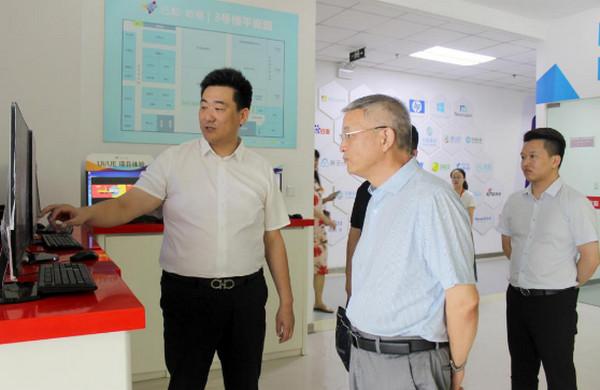 配图3 河南省外贸学校领导莅临云和betway娱乐参观考察.jpg