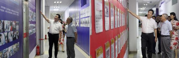 配图4 河南省外贸学校领导莅临云和betway娱乐参观考察.jpg