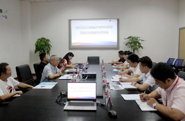 配图5 河南省外贸学校领导莅临云和betway娱乐参观考察.jpg