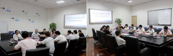 配图6 河南省外贸学校领导莅临云和betway娱乐参观考察.jpg