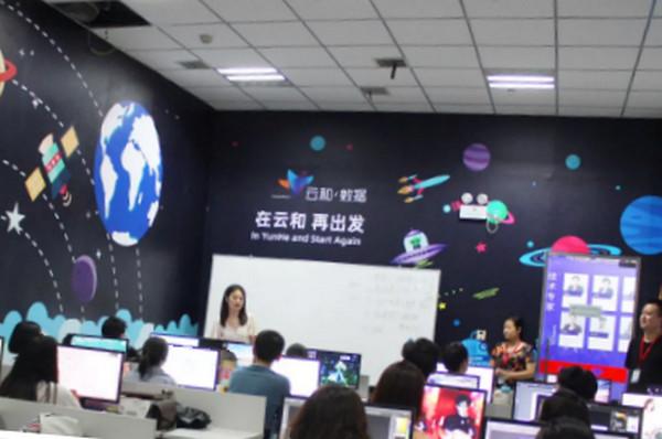 配图2 云和betway娱乐UI培训班毕业典礼圆满举行.jpg