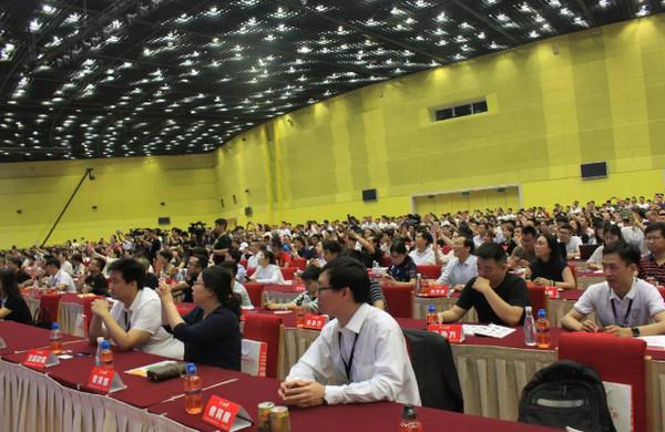配图3 云和betway娱乐助力第七届中国创业者大会.jpg