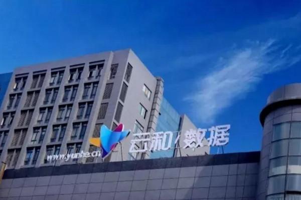 配图5 云和betway娱乐助力第七届中国创业者大会.jpg