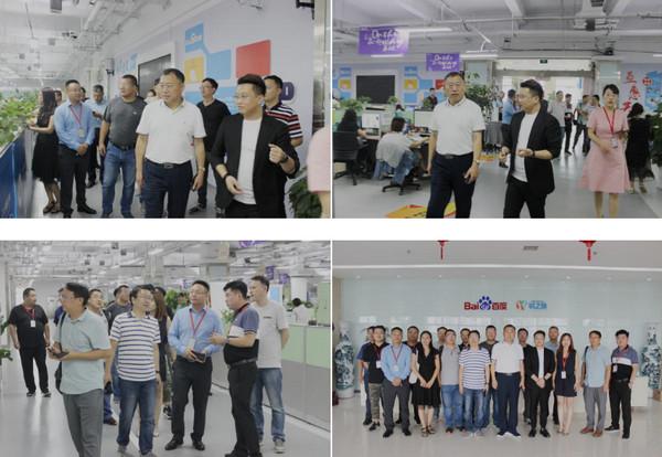 配图1 郑州市电子信息工程学校领导莅临云和betway娱乐参观考察.jpg